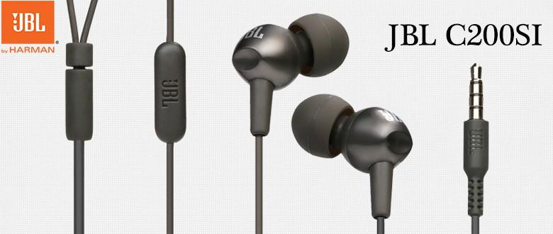 JBL C200SI