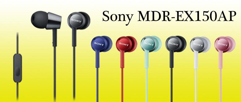 Sony MDR-EX150AP