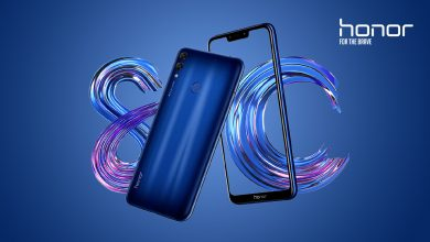 Honor 8 C Smartphone