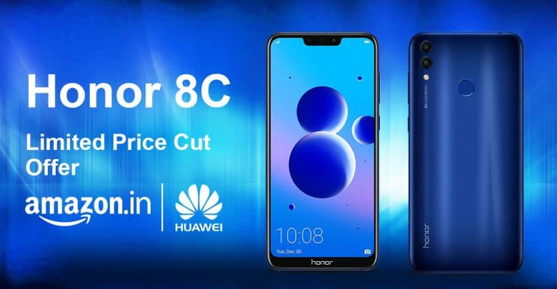 Honor 8 C Available On Amazon With Price Cut Offer