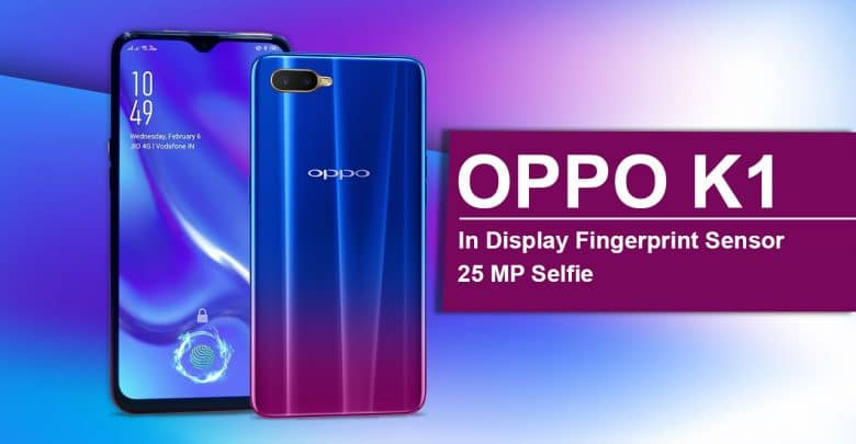 Oppo K1 Will Be Available For Selling On Flipkart In India