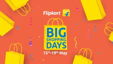 Flipkart Big Shopping Days Sale Will Be Start With Attractive Offers