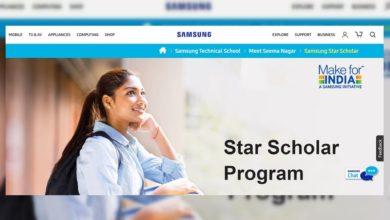 Photo of Samsung 'Star Scholar program' to offer tech scholarships