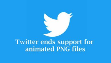 Twitter Ends Support For Animated