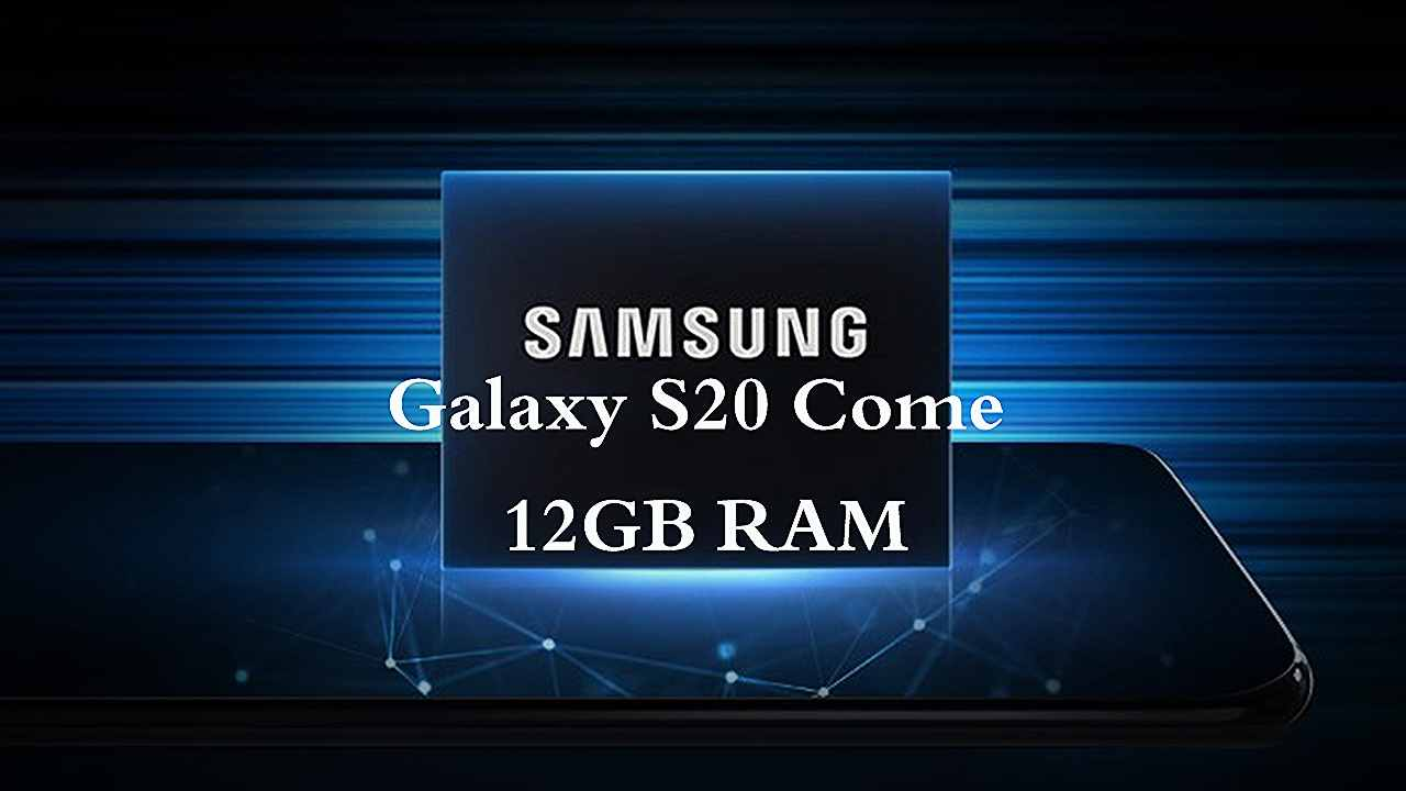 All 3 Galaxy S20 Come With 12 G B R A M