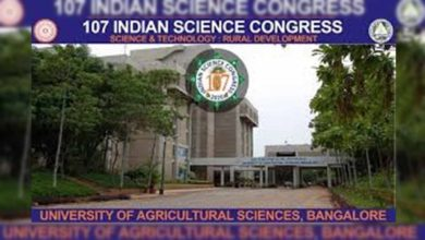 Photo of Bengaluru decks up for 5-day science congress