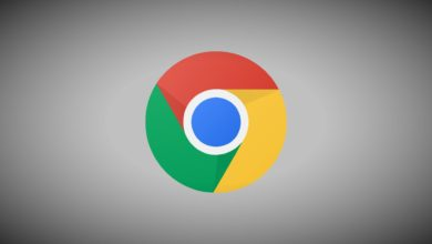 Chrome Web Store Hit By Fraudulent