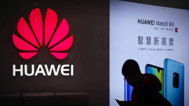 Huawei Global Smartphones Getting E M U I 10