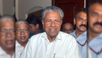 Kerala C M To Launch Super Fab Lab