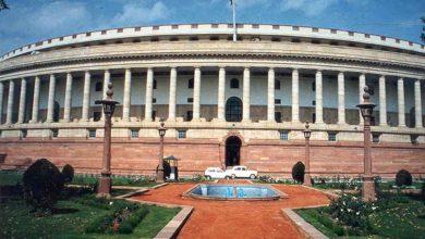 Cabinet Approves Amendment Bill