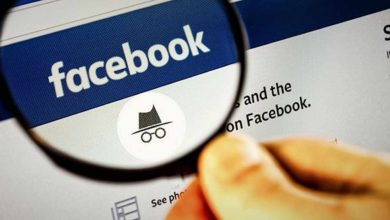 Don't Express Strong Views On Facebook
