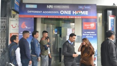 Long Queues Grim Faces The Demo Moment For Yes Bank Customers