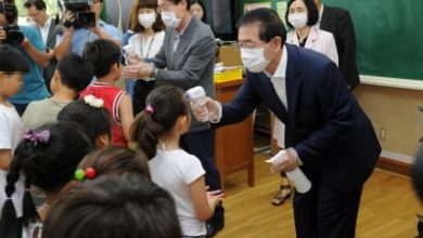 Photo of South Korean schools to reopen with online classes