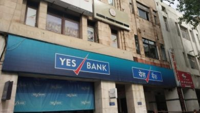 Photo of Yes Bank crisis: Concern over Jagannath Temple's Rs 592cr fund