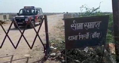Corona Spurs Human Killings Near Forests In Mp 1