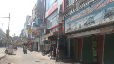 Photo of Home Ministry allows shops to open in and outside city limits except those in malls