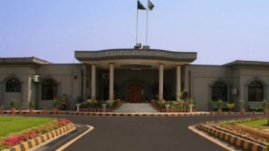 Photo of Islamabad HC declares overcrowding in jails unconstitutional