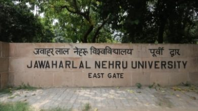 Photo of JNUSU alleges misbehaviour by security guards