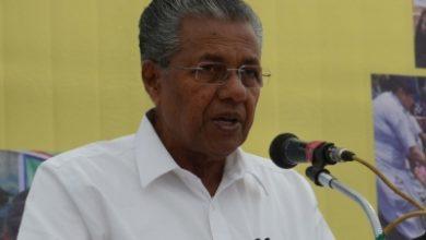 Keralas Financial Situation In Bad Shape Vijayan