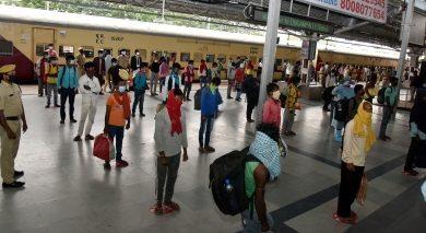 Photo of 300 Bihar migrants reach Telangana to work in rice mills (Ld)