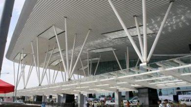 Bengaluru Airport Raises Udf To Compensate Revenue Loss
