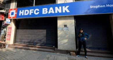 Hdfc Bank Plans To Expand Its Network Of Mobile Atms