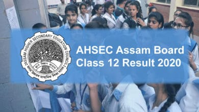 Photo of AHSEC Assam Board Class 12 Result 2020 Declared, Overall Pass 86.36%