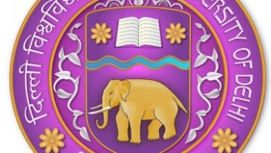 Photo of DU to promote students on assessment of previous semester