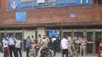 Nhrc Team Visits Delhi Hospital Amid Mismanagement Complaints