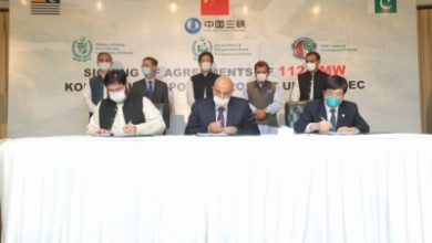 Photo of Pak signs $2.4bn hydrapower project with China, Kashmiris irked