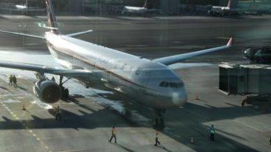 Photo of Turkey partially resumes domestic flights