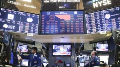 Photo of US stocks end higher as bank shares lead