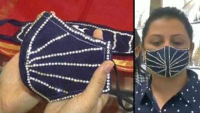Jewellery Shop In Gujarat's Surat Sells Masks