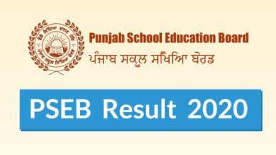 P S E B Punjab Board Class 12th Result 2020 Declared