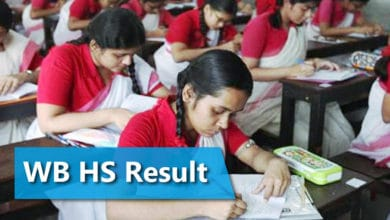 Photo of WBCHSE HS Result 2020 To Be Declared Today