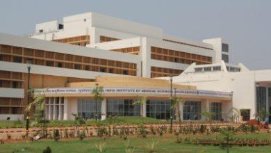Aiims Bhubaneswar To Close Opd Service