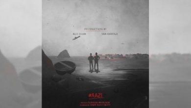 Allu Arjun Announces New Film