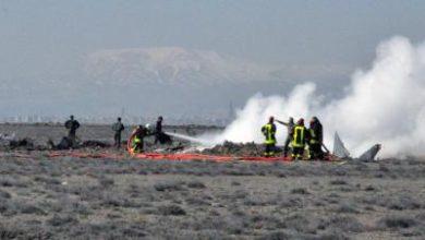 Photo of Reconnaissance plane crash in Turkey kills 7