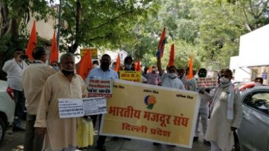 Rss Backed Bms Joins Hands With Left Cong For 3 Day Coal Mine Strike