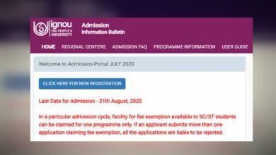 I G N O U Admissions 2020 Deadline Extended