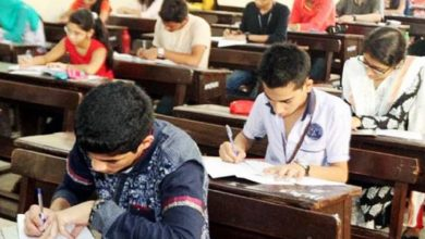 Photo of JEE Main exams to begin from September 1; Know the important details here