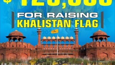 Photo of I-Day alert as SFJ offers $125K for Khalistan flag at Red Fort (IANS Exclusive)