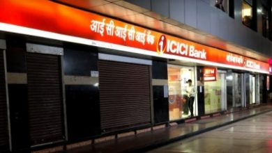 Icici Bank Raises Rs 15k Cr Through Qip Of Equity Shares