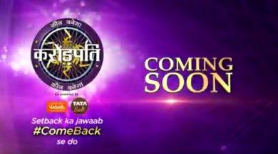 Photo of 'KBC 12' promo: Big B emphasises on turning 'setbacks' into 'comebacks'