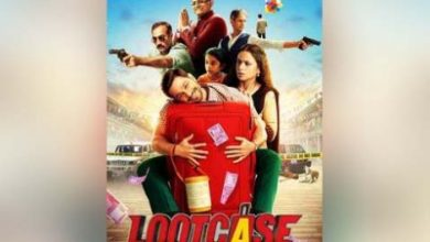 Lootcase Fine Cast In Funny Form Ians Review Rating And 1 2