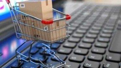 Mrp Display Compliance On E Commerce Platforms Improves Survey