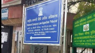 Photo of NCLAT dismisses insolvency plea against Gujarat Ambuja Exports