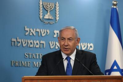 Netanyahu Expects Additional Countries To Follow Uae