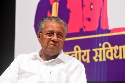 Now Cong Launches Online Campaign To Demand Kerala Cms Ouster