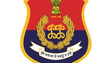 Photo of Punjab Police bust Pak-backed drugs smuggling racket